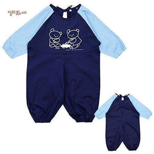 こぐまちゃんお砂場着 子供服 (80/ブルー) 【KC-KAK-K021】,砂場セット,