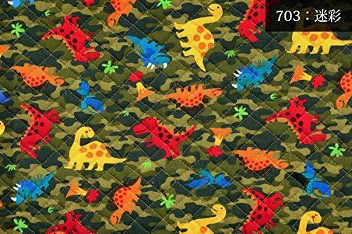 ゆるかわ恐竜キルティング生地(6843-7) カラーNo.703 迷彩【50cm単位】,ベビーリュック,作り方,