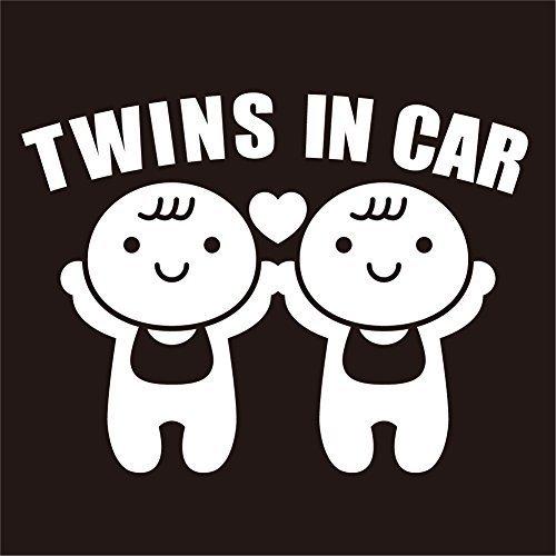 imoninn TWINS in car ステッカー 【シンプル版】 双子さん専用 (白色),ベビーインカー,