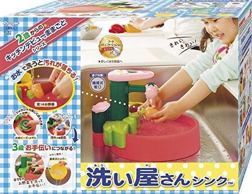 【わが家は2歳でキッチンデビューままごとシリーズ】 洗い屋さんシンク,ごっこ遊び,おもちゃ,おすすめ