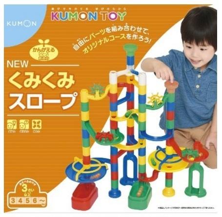 NEW くみくみスロープ,3歳,男の子,おもちゃ
