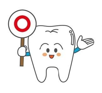 ,歯科,子ども,虫歯