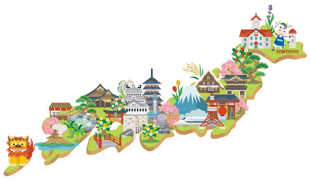 日本地図,妊娠,旅行,いつまで
