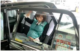 第一交通 ママサポートタクシー,早産,兆候,原因