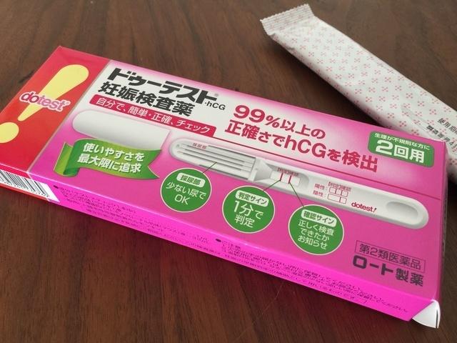 妊娠検査薬 オリジナル,妊娠,基礎体温,変化