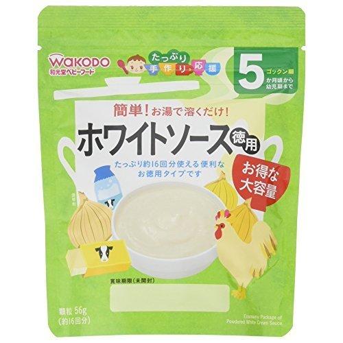 たっぷり手作り応援 ホワイトソース徳用 5ヶ月頃から 顆粒56g(約16回分),離乳食,ホワイトソース,