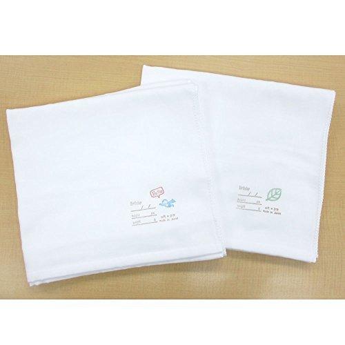 ガーゼ バスタオル 2枚組 湯上りセット 綿 100% 日本製 入浴 プール シーツ替りにもなります。,赤ちゃん,バスタオル,