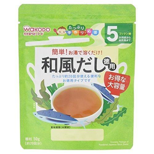 和光堂 たっぷり手作り応援 和風だし 徳用 顆粒 50g(約20回分) 5ヶ月頃から,離乳食,茶碗蒸し,