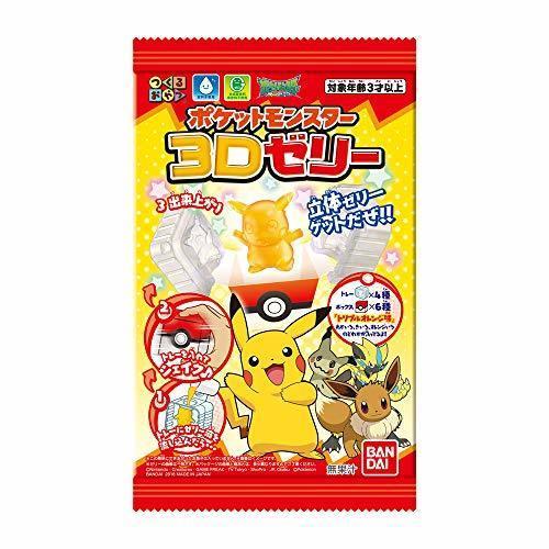 つくるおやつ ポケットモンスター3Dゼリー (8個入) 食玩・菓子 (ポケットモンスター),知育菓子,