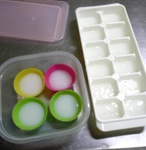 レンジで簡単!10倍粥 冷凍 フリージング用,10倍粥,