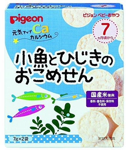 ピジョン ベビーおやつ 元気アップカルシウム 小魚とひじきのおこめせん 2袋入×12個,10ヶ月,離乳食,