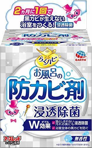 らくハピ お風呂の防カビ剤 無香性 [1個入り],お風呂のカビ対策,