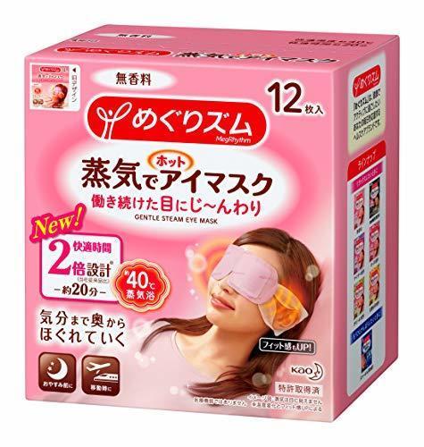 めぐりズム蒸気でホットアイマスク 無香料 12枚入,産後,眠れない,