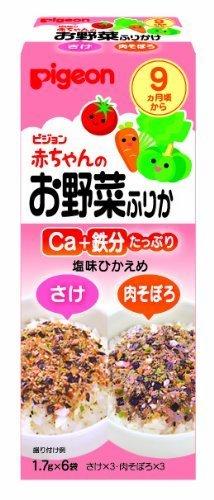 ピジョン 赤ちゃんのお野菜ふりかけ さけ、肉そぼろ (1.7g×6袋)×5個,離乳食,ごま,