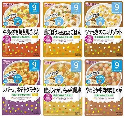 和光堂 グーグーキッチン [9か月頃から] おすすめセット ベビーフード 6種×2袋(12袋),9ヶ月,離乳食,