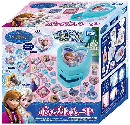 ディズニー ポップルハート アナと雪の女王,アナと雪の女王,おもちゃ,人気