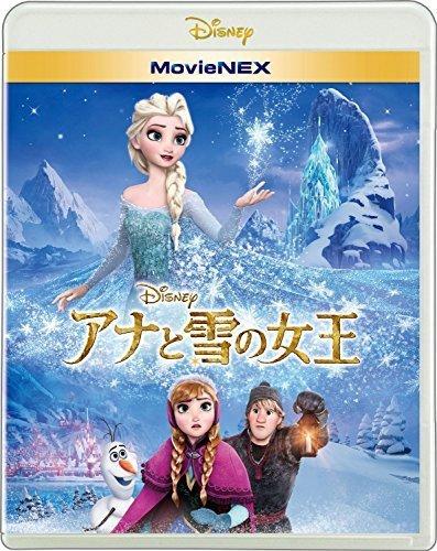 アナと雪の女王 MovieNEX [ブルーレイ+DVD+デジタルコピー(クラウド対応)+MovieNEXワールド] [Blu-ray],アナと雪の女王,おもちゃ,人気