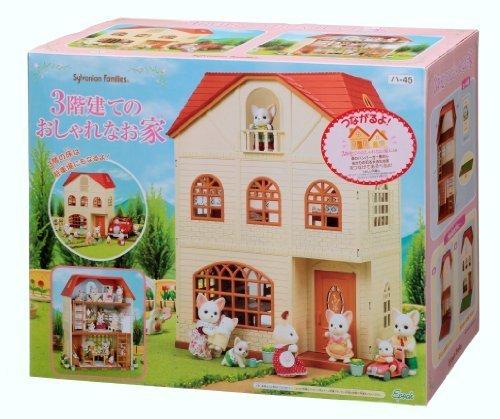 シルバニアファミリー お家 3階建てのおしゃれなお家 ハー45,シルバニアファミリー,おもちゃ,