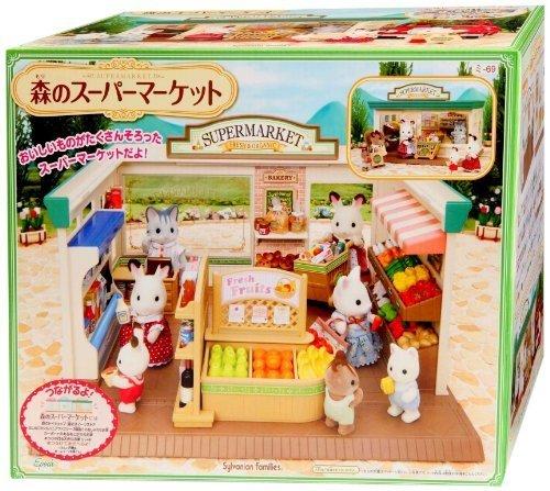 シルバニアファミリー お店 森のスーパーマーケット ミ-69,シルバニアファミリー,おもちゃ,