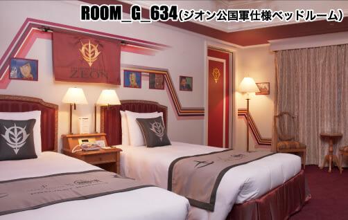 機動戦士ガンダム room,グランパシフィック LE DAIBA,コンセプトルーム,お台場