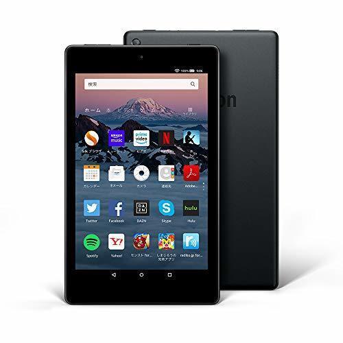 Fire HD 8 タブレット (8インチHDディスプレイ) 16GB - Alexa搭載,陣痛,進まない,