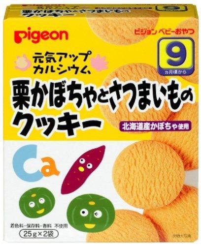 ピジョン ベビーおやつ 元気アップカルシウム 栗かぼちゃとさつまいものクッキー 2袋入×12個,離乳食,豆乳,