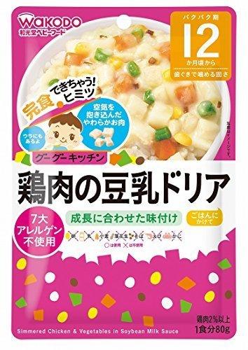 和光堂 グーグーキッチン 鶏肉の豆乳ドリア×6袋,離乳食,豆乳,