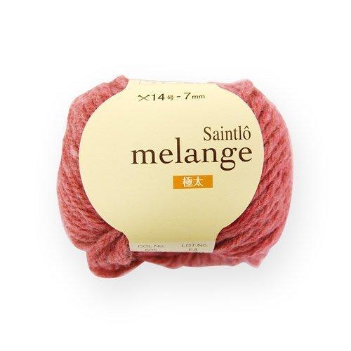 【10玉1袋】毛糸 melange サンロー毛混メランジ 極太 605.りんご,簡単,マフラー,指あみ