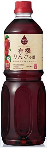 内堀醸造 フルーツビネガー有機りんごの酢 1L,りんご酢,おいしい,飲み方