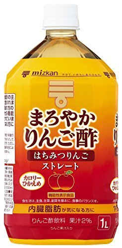 ミツカン まろやかりんご酢 はちみつりんご ストレート 1000ml,りんご酢,おいしい,飲み方