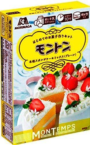森永製菓 モントン スポンジケーキミックス <プレーン> 173g×3箱,ケーキ,キット,親子