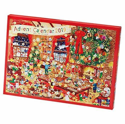 ロイズ アドベントカレンダー,クリスマス,アドベントカレンダー,