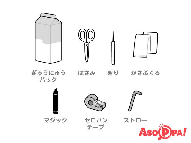材料,牛乳パック,工作,簡単