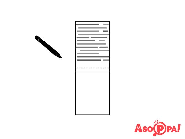 作り方(2)コピー用紙に模様を書く,牛乳パック,工作,簡単