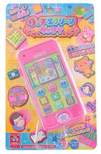 タッチスクリーンケータイ ピンク,おもちゃ,スマホ,