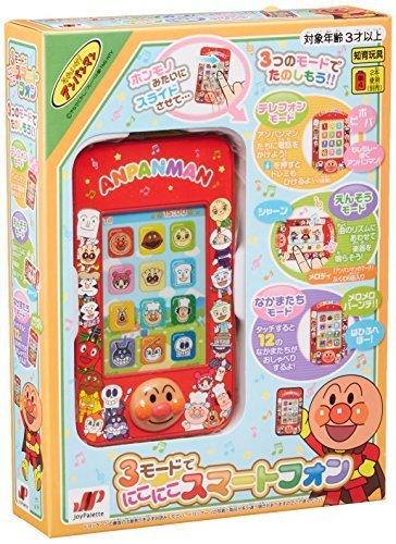 アンパンマン 3モードでにこにこスマートフォン,おもちゃ,スマホ,