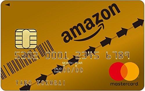 Amazon Mastercardゴールド(最大2.5%ポイント還元),アマゾン,安く,