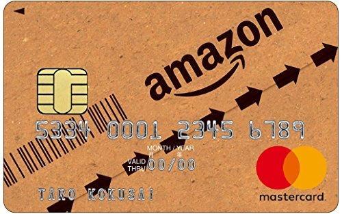 Amazon Mastercardクラシック(最大2%ポイント還元),アマゾン,安く,
