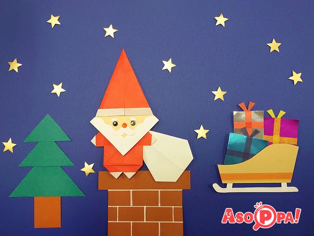 サンタクロース,クリスマス,折り紙,