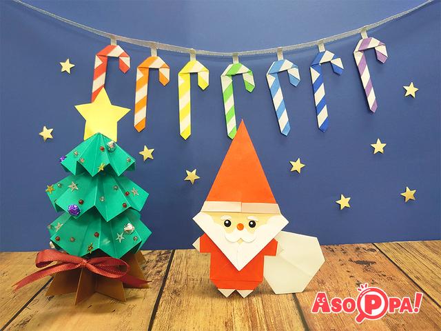 飾り方のポイント,クリスマス,折り紙,