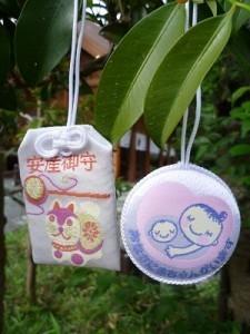 櫻木神社安産御守,戌の日,安産,祈願