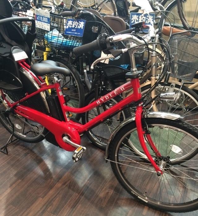 ,電動自転車, 3人乗り,