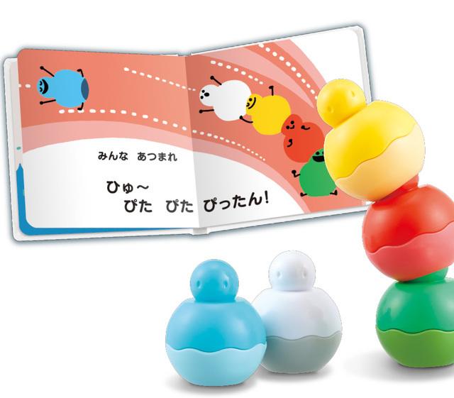 あかちゃんブロック+えほん,絵本,おもちゃ,