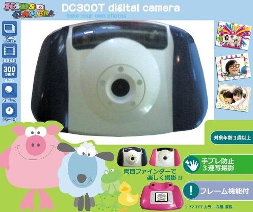 Kids-CAMERA DC300T,カメラ,子ども,写真