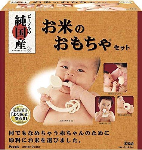 お米のシリーズ 純国産 お米のおもちゃセット,知育玩具,1歳,