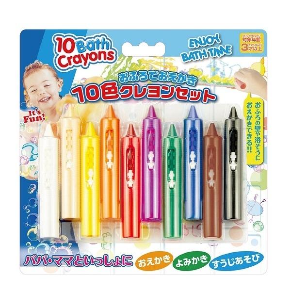 おふろでおえかき 10色,お風呂,バスタイム,おもちゃ