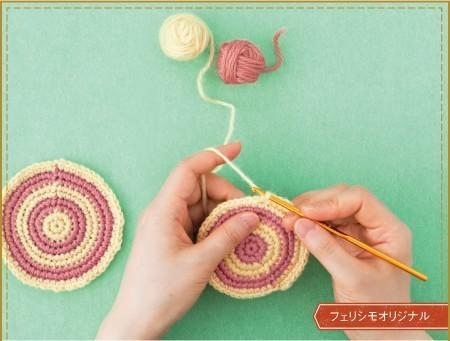 編み物のある暮らし,キット,初心者,手編み