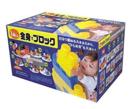 1歳には全身でブロック,1歳,2歳,知育玩具