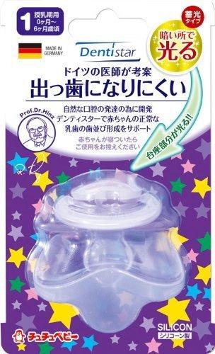 チュチュベビー 出っ歯になりにくい 蓄光デンティスター1 授乳期用(0ヶ月~6ヶ月頃) ドイツ製,おしゃぶり,寝かしつけ,