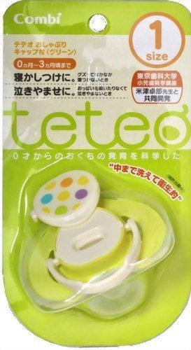コンビ Combi テテオ teteo おしゃぶりキャップ付 サイズ1 グリーン (0ヵ月~3ヵ月頃まで) 赤ちゃんのお口に合わせた形とサイズ,おしゃぶり,寝かしつけ,